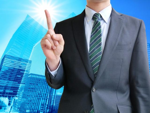 株の初心者向け!サラリーマンや公務員が株をやったら副業になるのか?