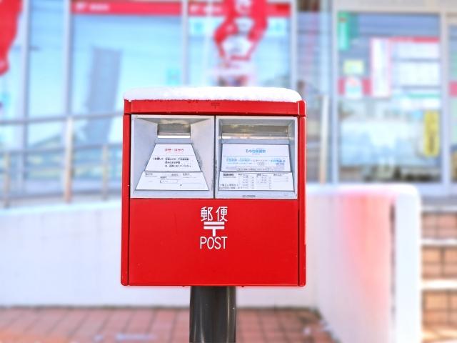 【超初心者向け】日本郵政の株の買い方はこれ