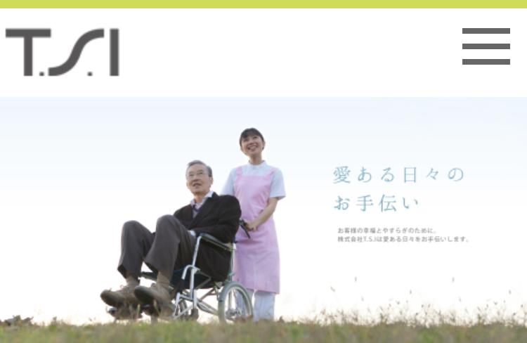 株式会社T.S.I[ティーエスアイ](7362)のIPO~初値予想と新規上場情報~