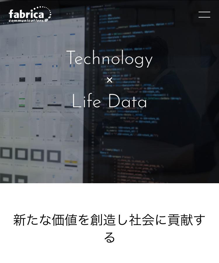 株式会社ファブリカコミュニケーションズ(4193)のIPO~初値予想と新規上場情報~