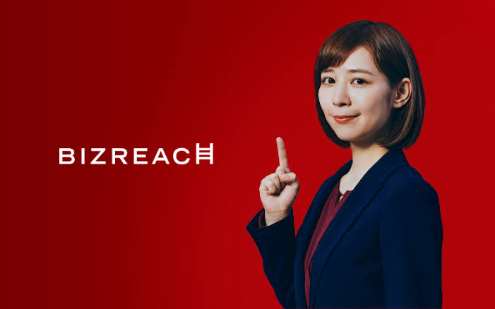 ビジョナル株式会社(4194)のIPO~初値予想と新規上場情報~