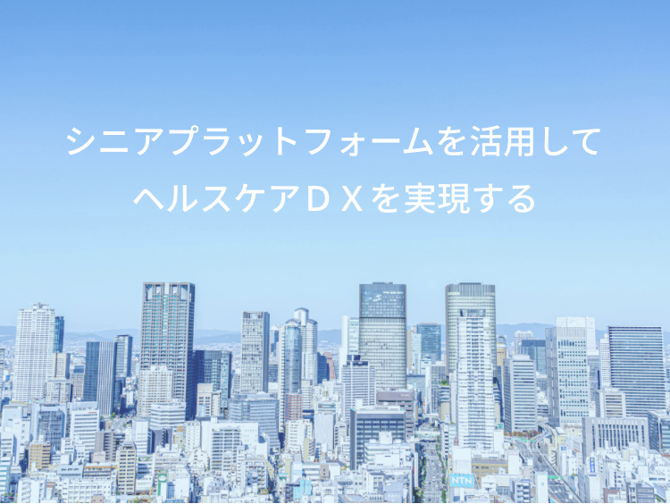 BCC株式会社[ビーシーシー](7376)のIPO~初値予想と新規上場情報~