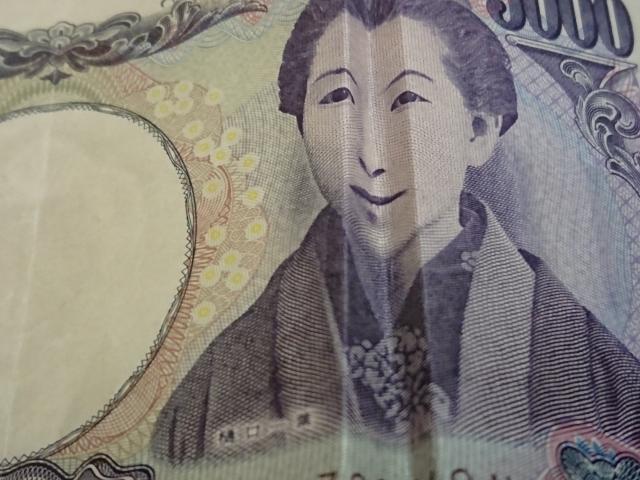 【超初心者向け】FXで1日5000円儲ける方法