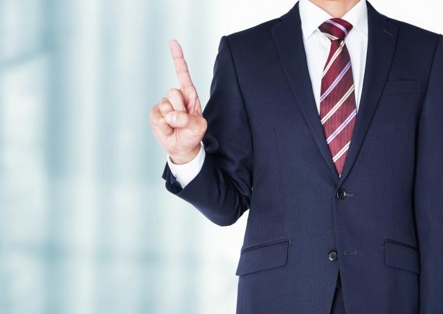 証券口座は複数開設したほうが良い?メリット・デメリットを解説