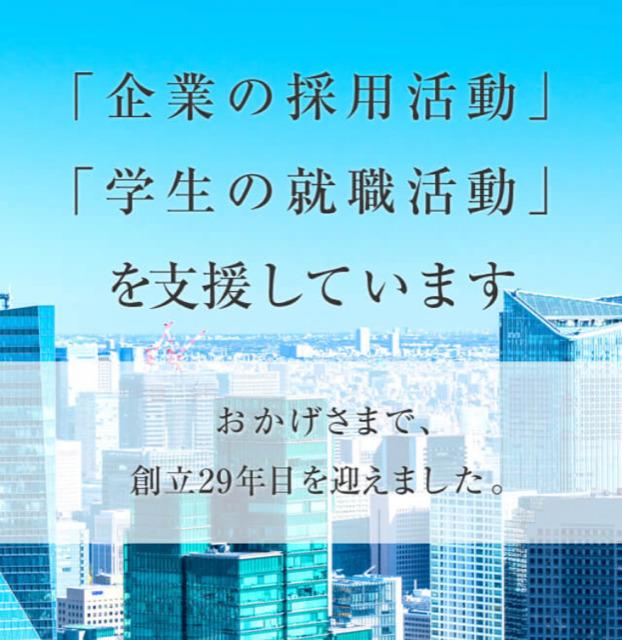 メディア総研株式会社(9242)のIPO~初値予想と新規上場情報~