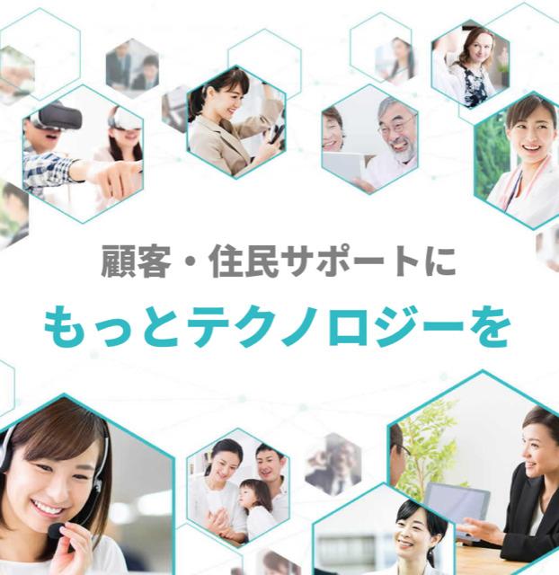 モビルス株式会社(4370)のIPO~初値予想と新規上場情報~